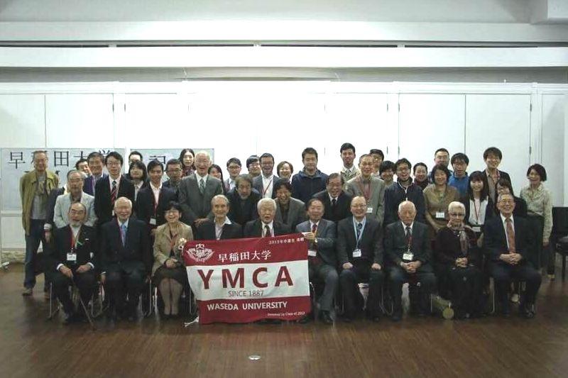 学生YMCA130周年記念講演会の記念写真